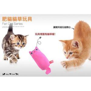 貓草包貓草玩具 肥貓