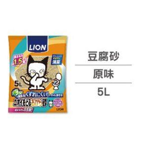 日本LION豆腐砂5L除臭強凝結好用量省環保貓砂 /獅王豆腐砂