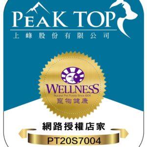【】Wellness Complete Health全方位無穀飼料