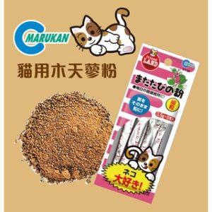 日本Marukan 貓用木天蓼粉  木天蓼果實