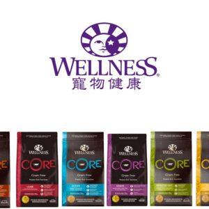 wellness core 成犬/幼犬 無穀飼料 4lb