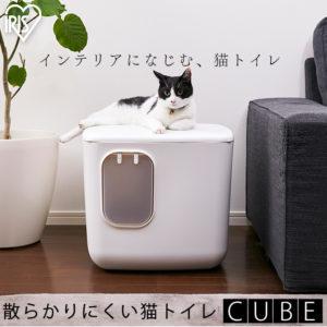 【免運】【IRIS】砂不漏立方貓便盆(白)