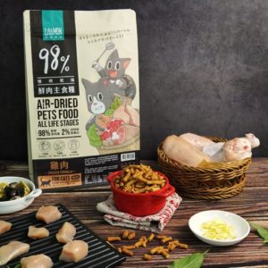 【免運】怪獸部落 98%鮮肉主食糧 800G