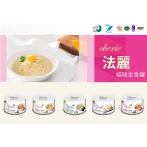 Cherie 法麗 全營養主食罐 80g/罐