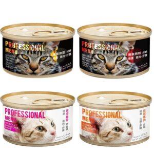 【整箱免運】 Professional Menu 專業ULTRA特級 貓咪主食罐 85g