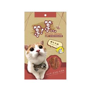 【】等等 手撕貓咪零食/貓咪肉乾/貓肉條/天然零食 50g