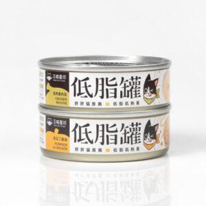 貓咪低脂無膠主食罐   80G