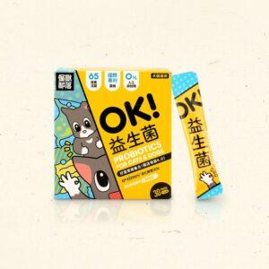 【】OK!益生菌